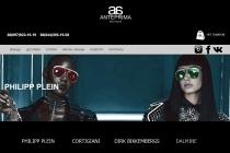 Anteprima.com.ua 2